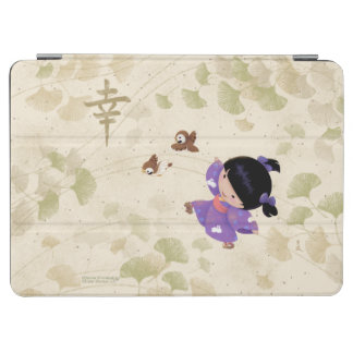 MisakiのiPadの空気1/2頭が切れるなカバー iPad Air カバー