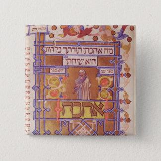 Mishneh Torahの組織的コードからのページ 5.1cm 正方形バッジ