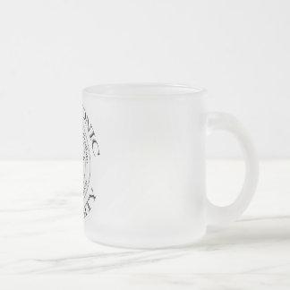 Miskatonic大学曇らされたガラスのマグ フロストグラスマグカップ