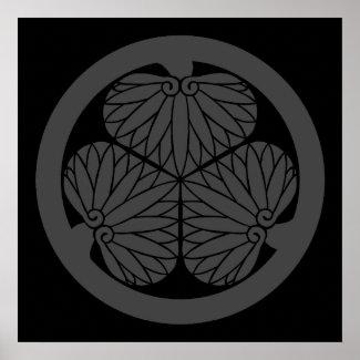 Mitsuba aoi (DG) プリント