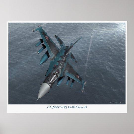 Mitsubishi F-2 ポスター