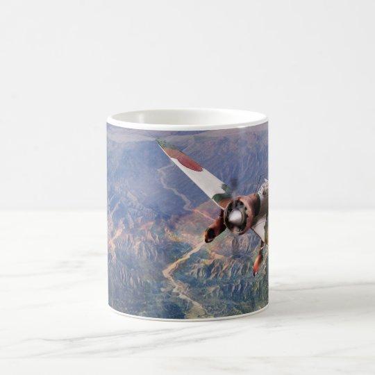 Mitsubishi Ki-15 mug コーヒーマグカップ