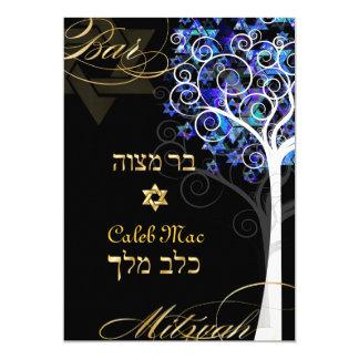 mitzvah/DIY背景PixDezinesの生命の樹 12.7 X 17.8 インビテーションカード