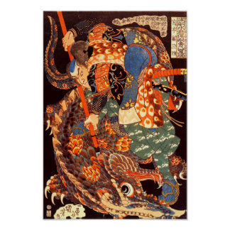 Miyamoto Musashi Kuniyoshiの日本人のファインアート ポスター
