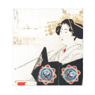 Mizuno Toshikataの水野年方、Courtesan -アジア芸術 ノートパッド