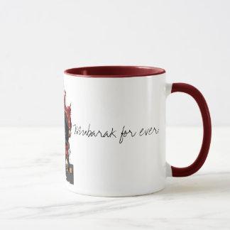 mobarakxd4、のためのムバラク、のためのムバラク マグカップ