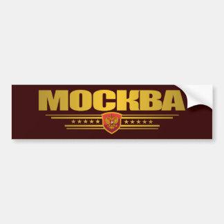 Mockba (モスクワ)の旗 バンパーステッカー