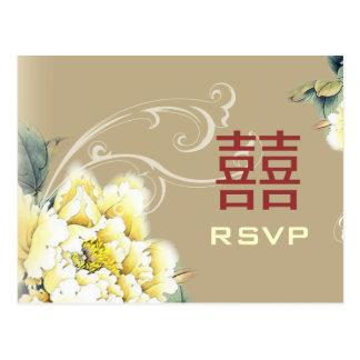 modern vintage peony floral chinese Wedding RSVP ポストカード