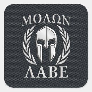 Molon Labeのクロムはグリルのスパルタ式のヘルメットを好みます 正方形シール