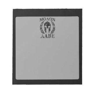 Molon Labeのグランジなスパルタ式の装甲 ノートパッド