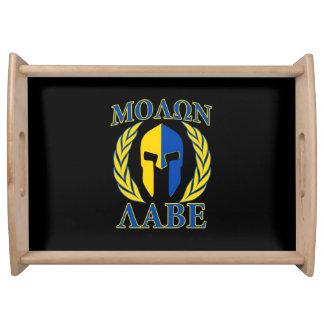 Molon Labeのスパルタ式のマスクの月桂樹の黄色の青 トレー