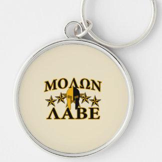 Molon Labeのスパルタ式の戦士のヘルメットの金装飾 シルバーカラー丸型キーホルダー