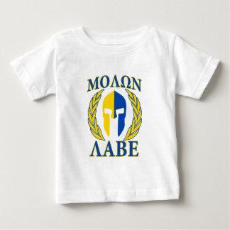 Molon Labeのスパルタ式の装甲月桂樹の黄色の青の装飾 ベビーTシャツ