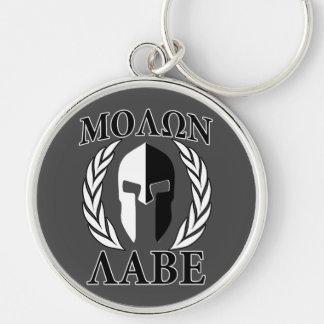 Molon Labeのモノクロスパルタ式のマスクの月桂樹 キーホルダー