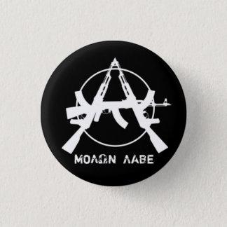 Molon Labeの無秩序はボタンを撃ちます 3.2cm 丸型バッジ