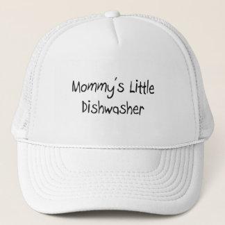 Mommys少し食洗機 キャップ