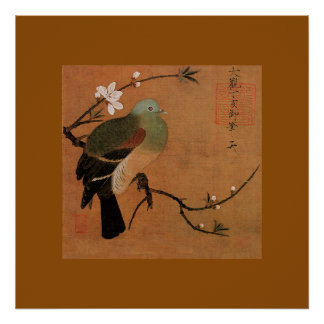 Momohatozuの中国のな芸術によるハトそしてモモは印刷します ポスター