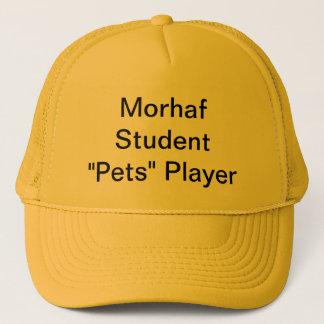 """Morhaf学生""""ペット""""プレーヤーの帽子 キャップ"""