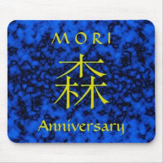 Moriのモノグラム マウスパッド