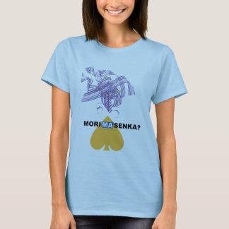 mori-ma-senka tシャツ