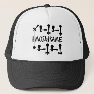 MOSHIKAME キャップ