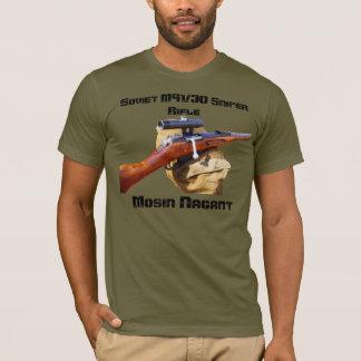 Mosin Nagantの第2次世界大戦PUの狙撃兵のワイシャツ Tシャツ