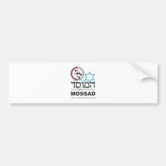 Mossadのイスラエルの知性 バンパーステッカー