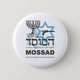 Mossadイスラエルの代理店 5.7cm 丸型バッジ