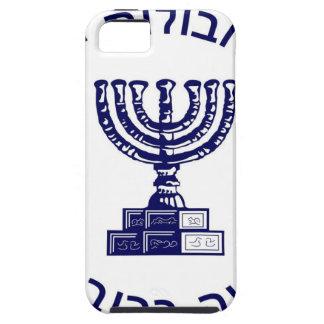 Mossad (הַמוֹסָד)のロゴのシール iPhone SE/5/5s ケース
