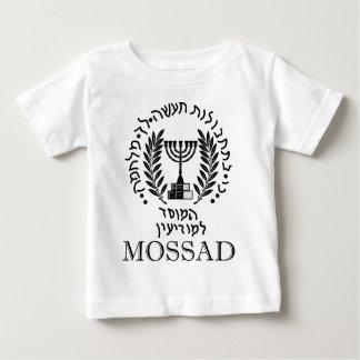 Mossad -イスラエルのイギリス情報局秘密情報部 ベビーTシャツ