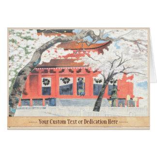 Mt.Yoshinoの有名で歴史的な場所および聖地 カード