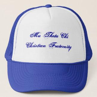 MuのΘのキーのクリスチャンの男子学生の社交クラブ キャップ