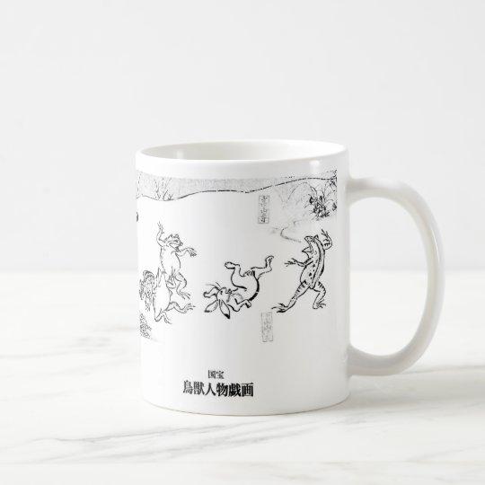 """Mug of """"Choujyu_Jinbutsu_Giga"""" コーヒーマグカップ"""
