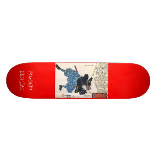 MusashiはMusashiを設計します スケートボード