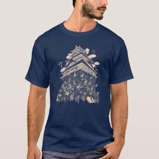 Mushagaeshi Printcolor:Whitepink - Mens Tシャツ