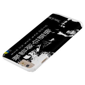 Mushinヘンリーの小さいサイズ Barely There iPhone 6 Plus ケース