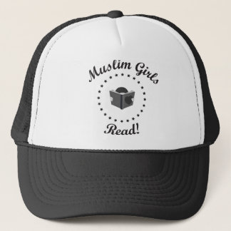 #MuslimGirlsRead キャップ