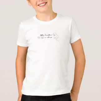 _-MyBrotherIsADog Tシャツ