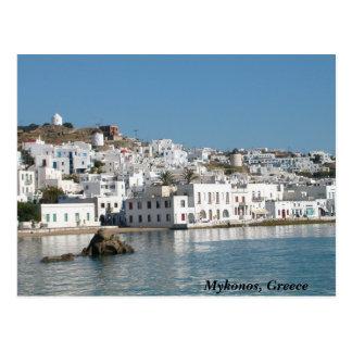 Mykonosギリシャの郵便はがき ポストカード