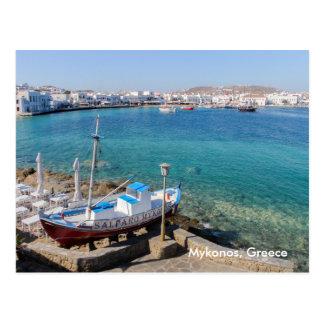 Mykonos港、ギリシャ ポストカード