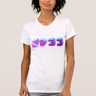Nブロック(ピンク、青) Tシャツ
