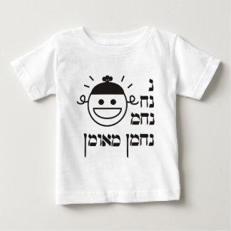 N Na Nach Nachma Nachman Meuman ベビーTシャツ