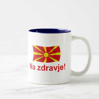 Naのzdravje! (あなたの健康に!) ツートーンマグカップ