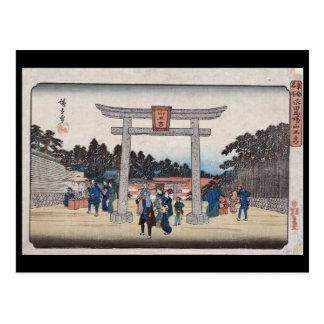 NagatanobabaのシリーズII Sannō神社 ポストカード
