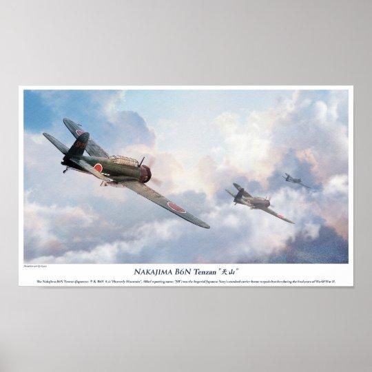 Nakajima B6N Tenzan ポスター