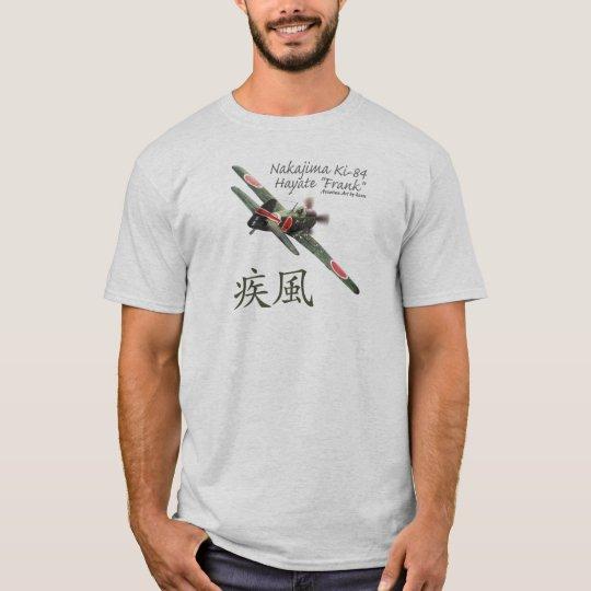 Nakajima Ki-84 四式戦闘機「疾風」 Tシャツ