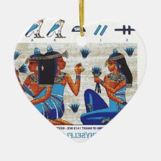 Nakhtのエジプトの墓 セラミックオーナメント