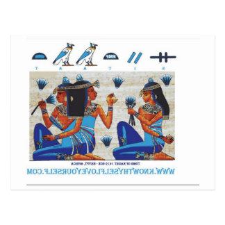 Nakhtのエジプトの墓 ポストカード
