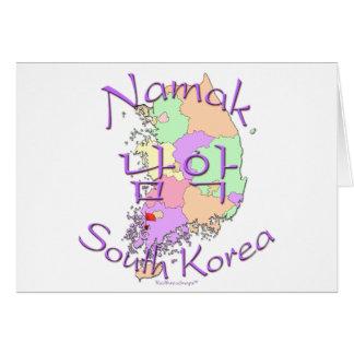 Namak南朝鮮 カード