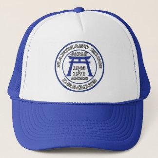 Narimasuの高等学校の帽子 キャップ